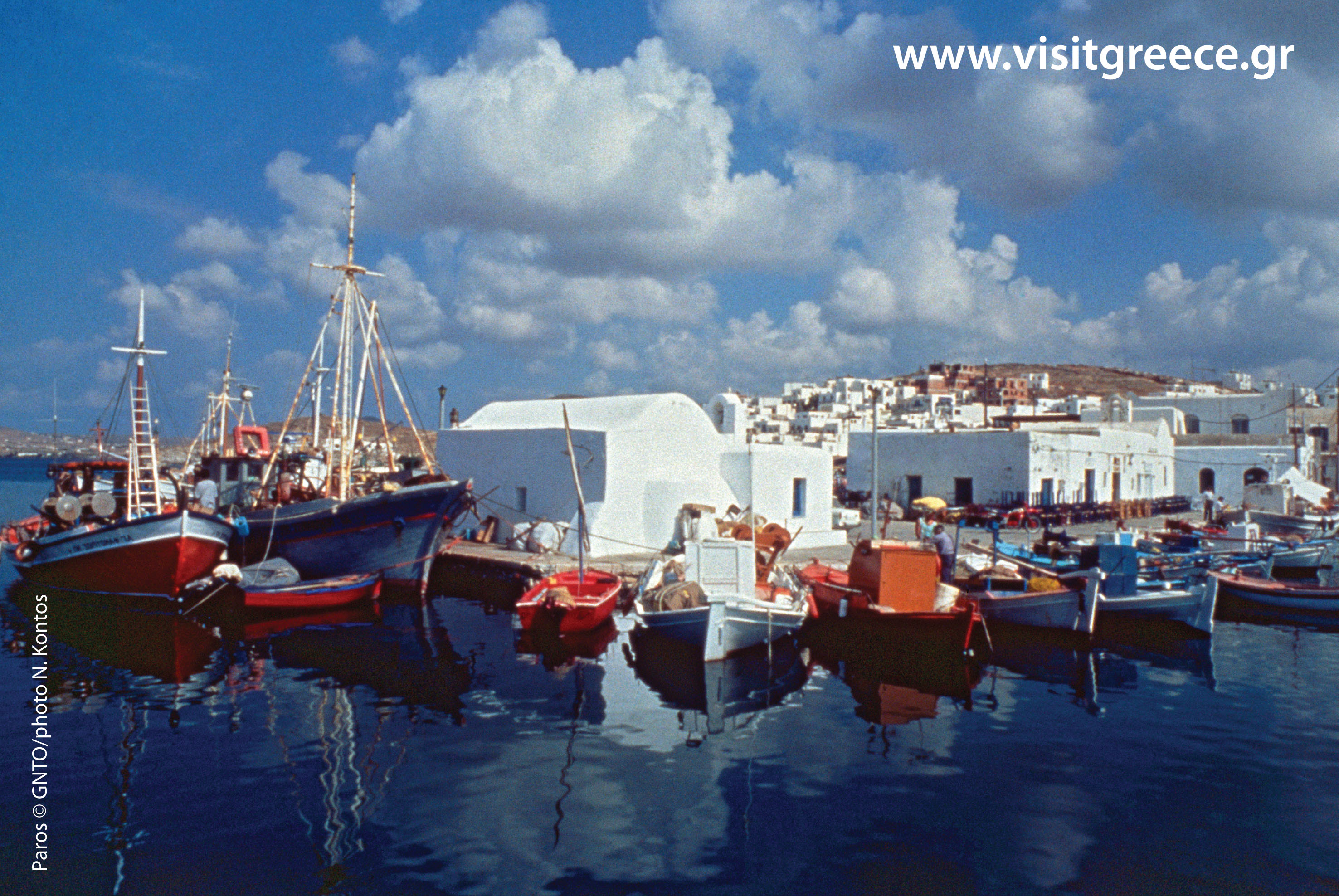 Paros_Naousa_photo N Kontos