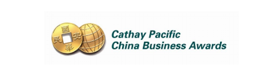 cathay-pacific-china-business-awards