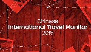 Chinese International Travel Monitor