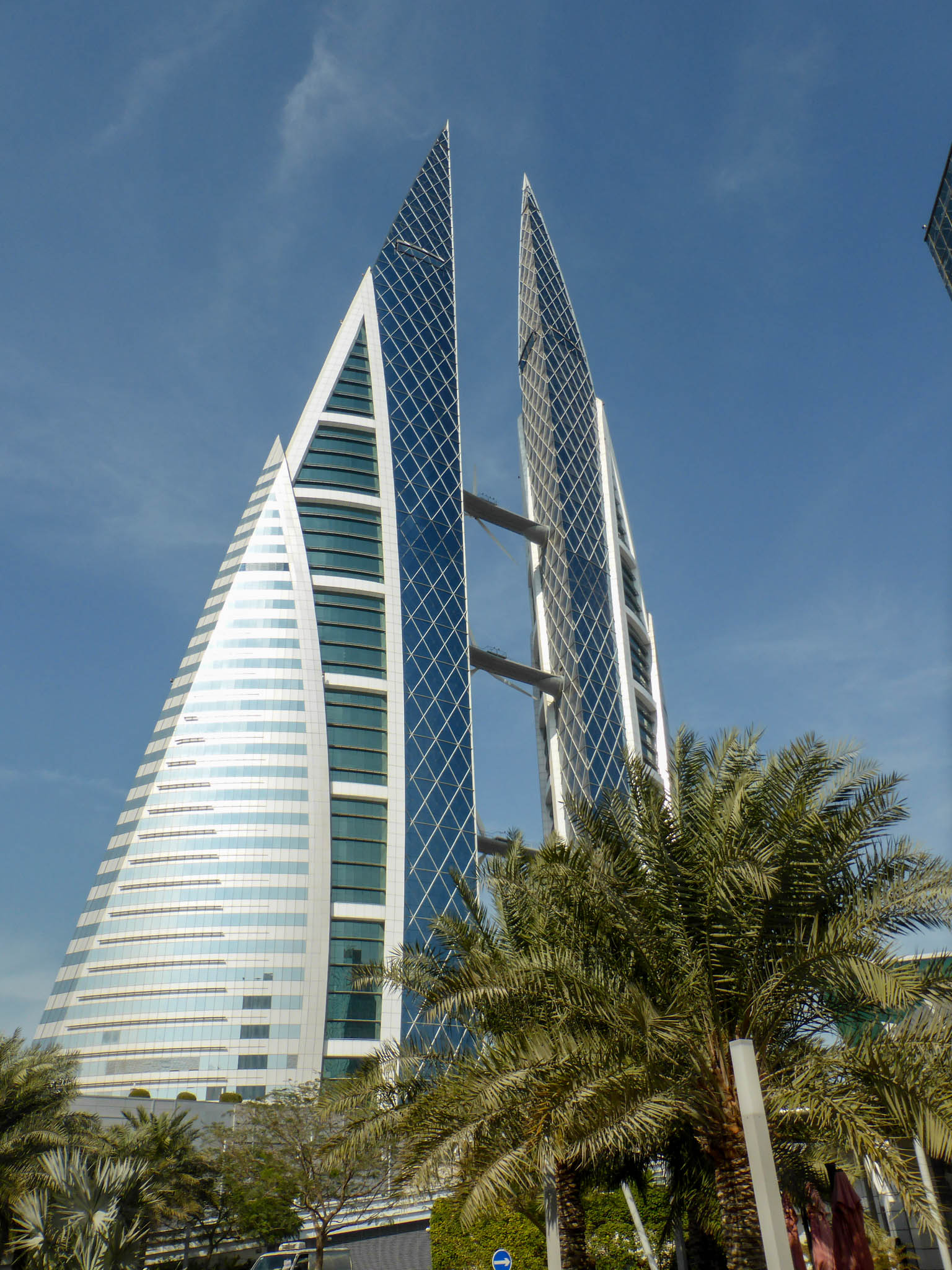 World Trade Center in Bahrein